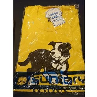サントリー - サントリー トリス犬 キャンペーンTシャツ
