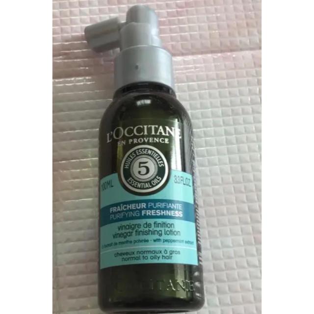 L'OCCITANE(ロクシタン)のロクシタン ファイブハーブス ピュアフレッシュネス シャインニング ビネガー コスメ/美容のヘアケア/スタイリング(ヘアケア)の商品写真