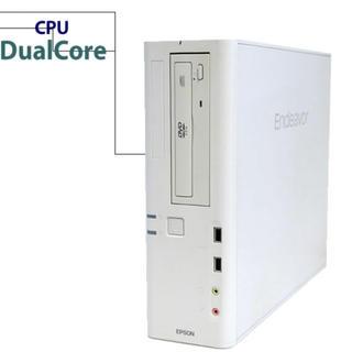 エプソン(EPSON)のEPSON AT991E Celeron G1610[2.6GHz] Win10(デスクトップ型PC)
