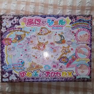 セガ(SEGA)の未開封 キラデコアート ぷにジェル ゆめぷにアクセDX PG-04(その他)