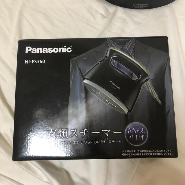 Panasonic(パナソニック)のスチームアイロン Panasonic スマホ/家電/カメラの生活家電(アイロン)の商品写真