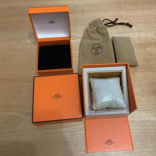 エルメス(Hermes)のエルメス 時計 バングル 空箱 保存袋 ピロー セット 正規品(その他)