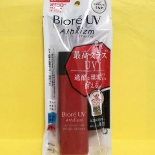 Biore - 新品 ビオレUV アスリズム スキンプロテクトミルク 65ml