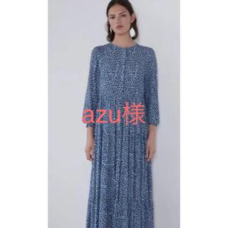ZARA - ザラ ZARA タイプ ロング丈プリント柄ワンピース