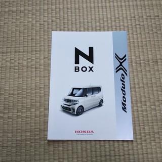 ホンダ(ホンダ)のホンダ N-BOX Moduro X モデューロ カタログ(カタログ/マニュアル)