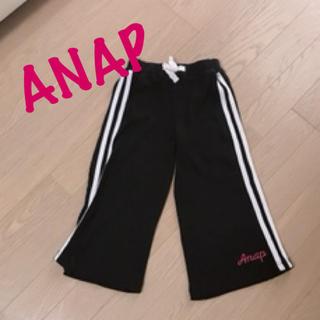 アナップキッズ(ANAP Kids)の【ANAP】ラインパンツ(パンツ/スパッツ)