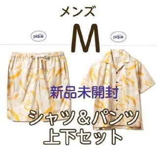 ジェラートピケ(gelato pique)の【M】 ジェラートピケ フルーツモチーフ メンズ 半袖シャツ&パンツ(セットアップ)