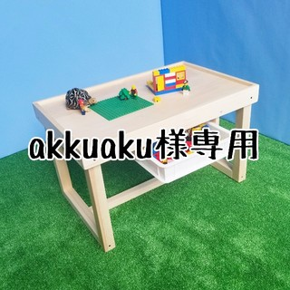 akkuaku様専用(おもちゃ/雑貨)