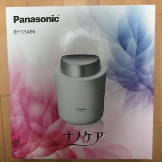 Panasonic - Panasonic スチーマー ナノケア EH-CSA96-P