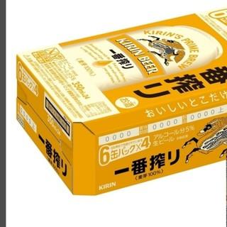 一番搾り350ミリ2ケース(ビール)