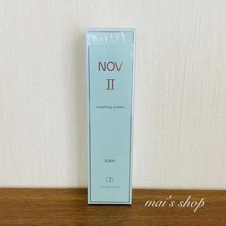 ノブ(NOV)のNOV Ⅱ ノブ ウォッシングクリーム 洗顔 新品未使用(洗顔料)