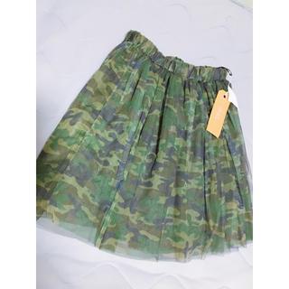 グレイル(GRL)のスカート(ひざ丈スカート)