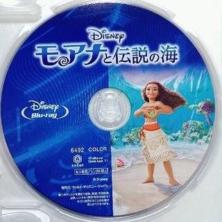 Disney - 新品未使用♡ディズニー/モアナと伝説の海 ブルーレイ クリアケース
