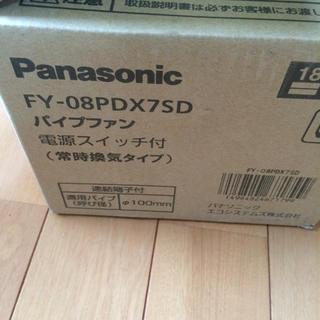 パナソニック(Panasonic)のパイプファン二台セット(その他)