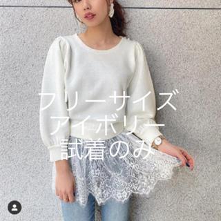リエンダ(rienda)のリエンダ トップス(カットソー(長袖/七分))