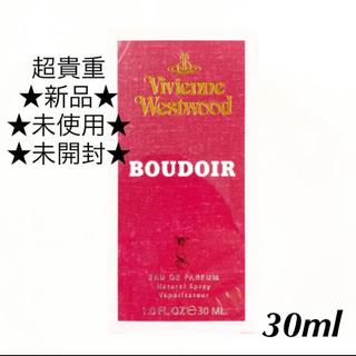 ヴィヴィアンウエストウッド(Vivienne Westwood)の新品未開封 貴重 Vivienne Westwood BOUDOIR ブドワール(香水(女性用))