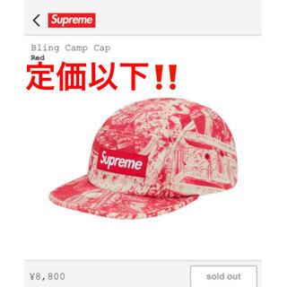 シュプリーム(Supreme)の新品未使用 supreme Bling Camp Cap シュプリーム キャップ(キャップ)
