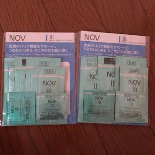 ノブ(NOV)のノブ(化粧水/ローション)