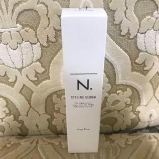 ナプラ(NAPUR)のナプラ N. スタイリングセラム 94g   正規品 箱あり(ヘアワックス/ヘアクリーム)