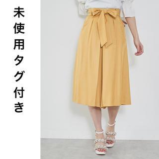 PROPORTION BODY DRESSING - 未使用タグ付き★プロポのフロントタックワイドパンツ