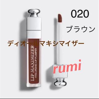 Dior - 新品ディオールマキシマイザー020