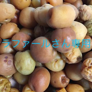 梅酒の梅 1800g(漬物)