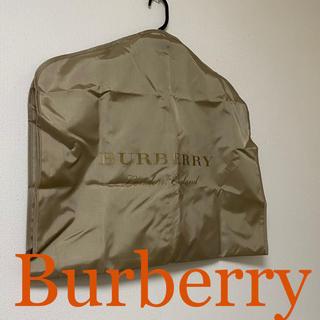 バーバリー(BURBERRY)の【非売品】バーバリー ガーメントケース カバー 未使用 Burberry メンズ(スーツジャケット)