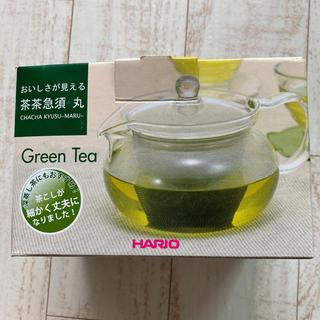 ハリオ(HARIO)のハリオ 茶茶急須 丸 450ml(食器)