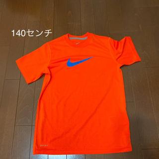 NIKE - NIKE ナイキ Tシャツ キッズ 140センチくらい 子供用