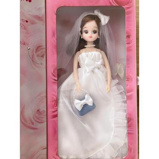リカちゃん人形 ウェディングドレス