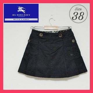 バーバリーブルーレーベル(BURBERRY BLUE LABEL)の★レアもの★BURBERRY バーバリーブルーレーベル 38 ミニスカート(ミニスカート)