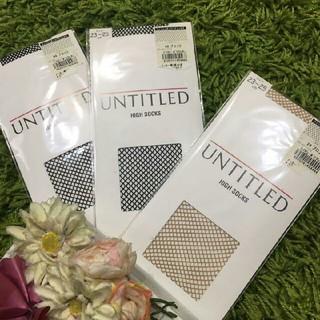 アンタイトル(UNTITLED)の新品アンタイトルUNTITLED レディストッキング類(タイツ/ストッキング)