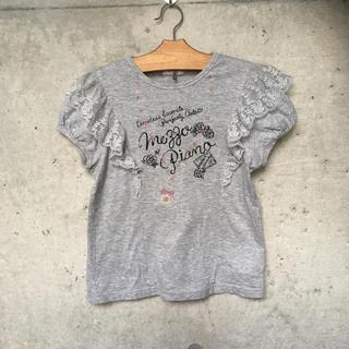mezzo piano - メゾピアノ Tシャツ 130 サイズ