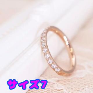 シンプル かわいいリング レディースリング  サイズ7(リング(指輪))
