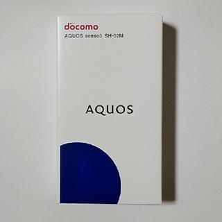 シャープ(SHARP)のAQUOS sense3 SH-02M ブラック docomo (スマートフォン本体)