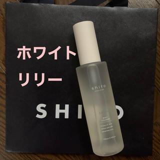 シロ(shiro)の【新品未使用】shiro シロ ホワイトリリー ボディコロン 100mL サボン(香水(女性用))