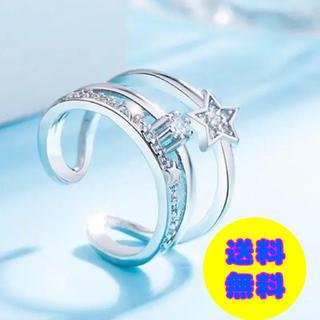 オシャレ☆指輪 レディース  リング ダブルレイヤー シルバー(リング(指輪))