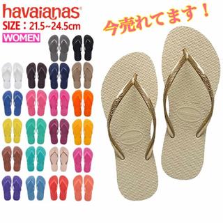 ハワイアナス(havaianas)の【今売れてます!】ハワイアナス havaianas 夏ビーチサンダル(ビーチサンダル)