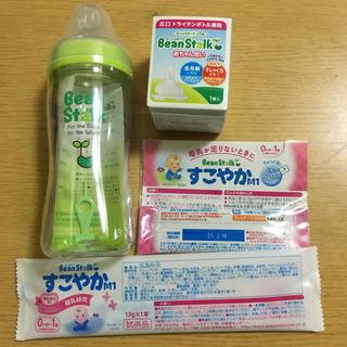 哺乳瓶 ニプル 粉ミルク セット