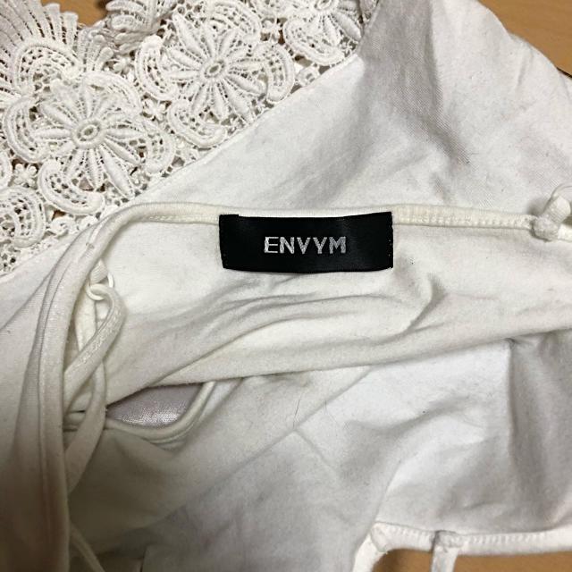ENVYM(アンビー)のENVYM レディースのトップス(キャミソール)の商品写真