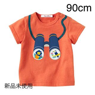 familiar - 新品 ファミリア 半袖 Tシャツ 90