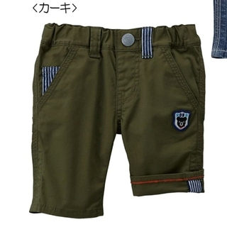 mikihouse - ダブルB  ヒッコリーポケット付き7分丈パンツ120 ミキハウス