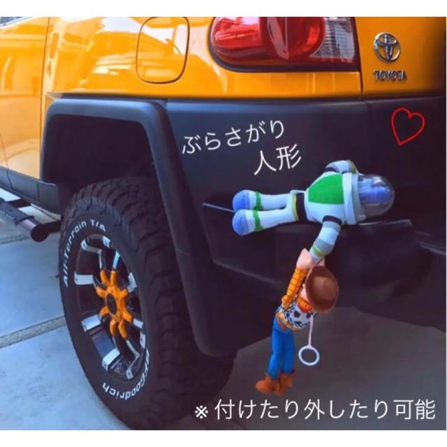 Disney(ディズニー)のトイストーリー 車 ぶらさがり✨ウッディ&バズ 雨の日は外せる ディズニー 69 自動車/バイクの自動車(車外アクセサリ)の商品写真