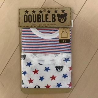 ダブルビー(DOUBLE.B)の(80)ミキハウス☆ダブルビー 肌着(肌着/下着)
