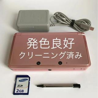 ニンテンドー3DS - 発色良好 完動品 3DS  本体 ミスティピンク 付属品完備 大容量SD