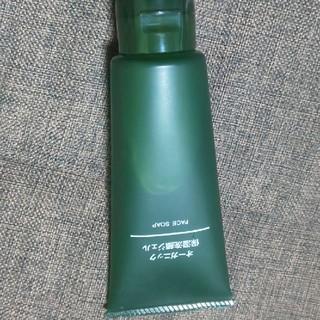ムジルシリョウヒン(MUJI (無印良品))の無印オーガニック保湿洗顔ジェル(洗顔料)