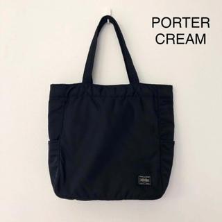 PORTER - ポーター クリーム トートバッグ