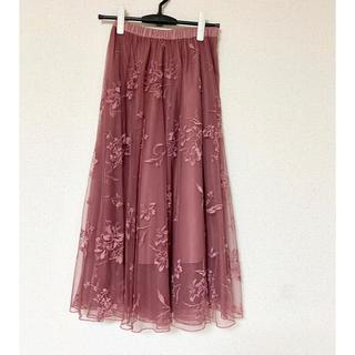 COCO DEAL - COCODEAL チュールロングスカート