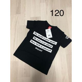 BABYDOLL - 【新品タグ付き】BABYDOLL ロゴ総柄 Tシャツ 120  男女兼用