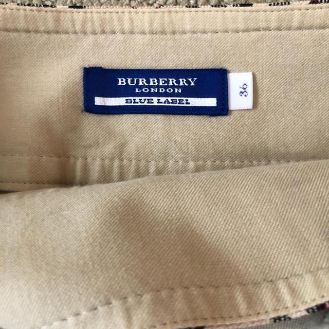 BURBERRY(バーバリー)のバーバリースカート  レディースのスカート(ミニスカート)の商品写真